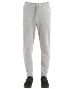 Nike | Nikelab Made In Italy Sweat Pants