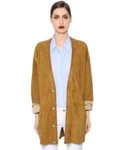 Trussardi | Замшевая Куртка С Декоративной Строчкой