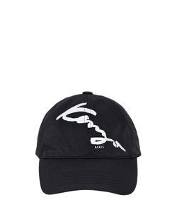 Kenzo | Бейсбольная Кепка Из Нейлона С Принтом Логотипа