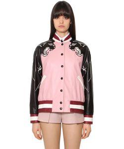 Valentino | Куртка-Бомбер Из Кожи Наппа