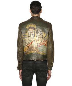 PHP   Кожаная Куртка С Рисунком Ручной Работы