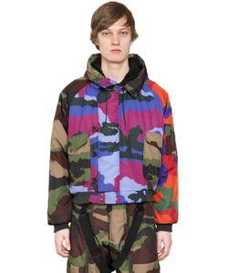 Moschino   Куртка-Бомбер Из Саржи С Камуфляжным Принтом