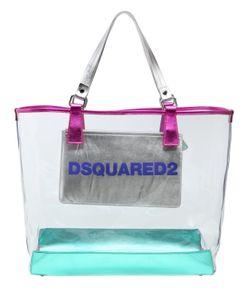 Dsquared2 | Сумка Mykonos