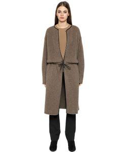 Emporio Armani | Пальто Из Шерстяного Трикотажа С Кожаными Деталями