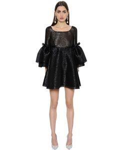 INGIE | Платье Из Муслина И Ламé С Оборками