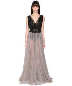 Antonio Marras | Платье Из Тюля И Кружева