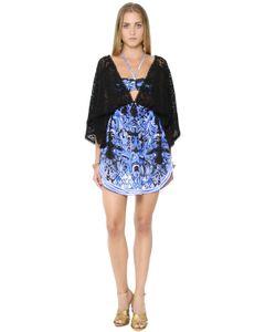 Roberto Cavalli | Платье Из Трикотажного Кружева И Шифона С Принтом