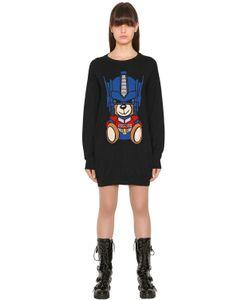Moschino | Трикотажное Платье Transformer Bear