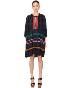 Sonia Rykiel | Платье Из Вуали С Вышивкой