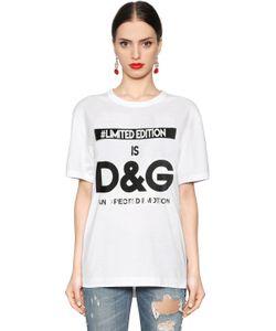 Dolce & Gabbana | Футболка Из Хлопкового Джерси Для Lvr Editions