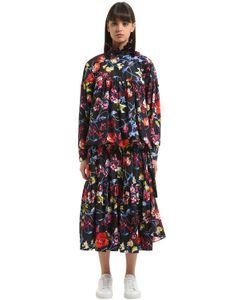 Kenzo | Платье Из Тафты С Принтом Дикие Цветы