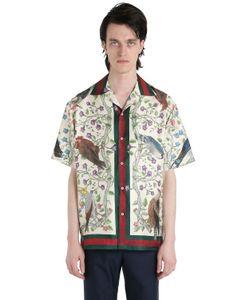 Gucci | Рубашка Из Шёлковой Саржи С Принтом
