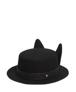 Karl Lagerfeld | Шляпа K/Small