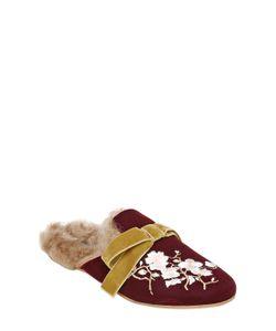 GIA COUTURE   Туфли-Мюли Из Бархата И Меха С Цветочной Вышивкой