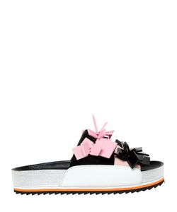 Kat Maconie | 30mm Square Charms Suede Sandals