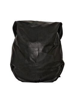 Cote & Ciel | Кожаный Рюкзак Nile Cocoon