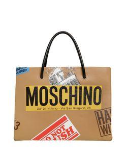 Moschino   Кожаная Сумка Cardboard Box