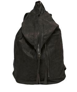Isabel Benenato | Рюкзак Из Вощёной Кожи
