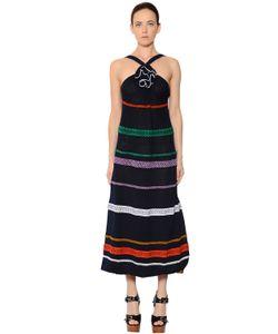 Sonia Rykiel | Платье Из Вуали C Вышитыми Полосками