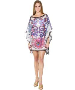 Roberto Cavalli | Платье Из Газа С Принтом