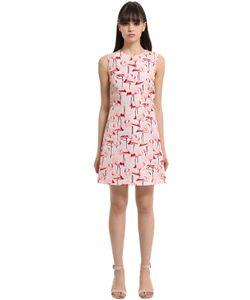 Red Valentino | Платье С Принтом Фламинго