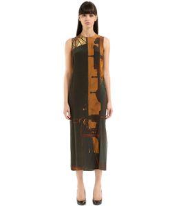 Akris | Шёлковое Платье С Принтом