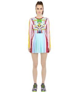 ADIDAS X MARY KATRANTZOU | Платье Из Техносаржи С Принтом