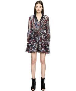 Just Cavalli   Платье Из Шёлкового Газа С Леопардовым Принтом