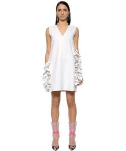 MSGM | Платье Из Двойного Крепа С Оборками