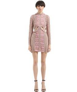 SELF-PORTRAIT | Платье Payne Из Цветочного Кружева