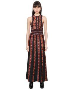 Missoni | Платье Из Жаккард-Трикотажа С Люрексом