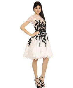 Zuhair Murad | Кружевное Платье С Пайетками