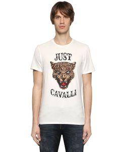 Just Cavalli | Футболка Из Хлопкового Джерси С Принтом
