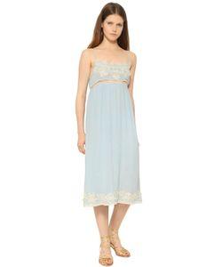 Blugirl | Платье Из Вискозного Крепа И Кружева
