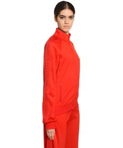 Givenchy | Спортивная Куртка Из Неопрена С Логотипом