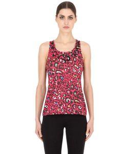 Blugirl Beachwear | Майка С Леопардовым Принтом И Вышивкой