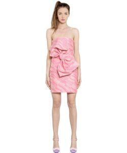 BOUTIQUE MOSCHINO   Платье Candy Из Хлопкового Жаккарда