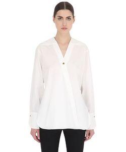 Christophe Lemaire | Рубашка Из Хлопкового Поплин