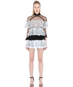 DAGDA | Платье Из Прозрачного Тюля С Оборками