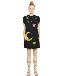 GEM | Платье Из Крепа