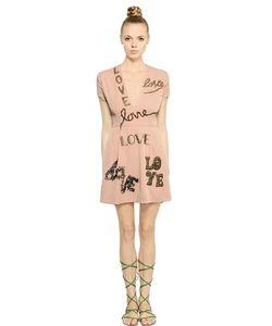 GEM | Платье Из Крепа Love