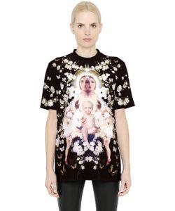 Givenchy | Топ Из Шёлкового Атласа С Принтом