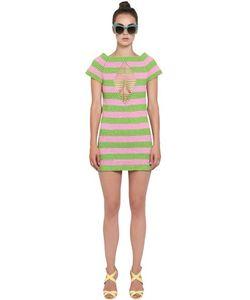 HELEN RODEL | Вязаное Платье