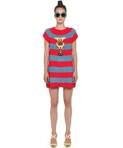 HELEN RODEL | Платье Вязаное Крючком