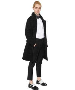 Karl Lagerfeld | Пальто Из Шерстяного Букле