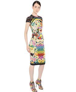 Mary Katrantzou | Платье Из Жаккардового Трикотажа