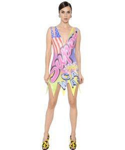Moschino | Платье Из Тюля С Пайетками