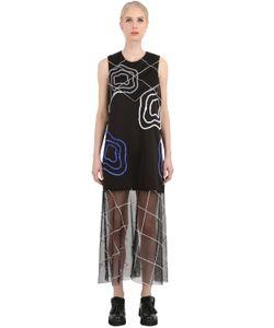 NATARGEORGIOU | Платье Из Неопрена И Тюля С Вышивкой