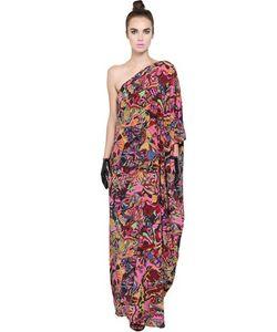 NEON | Платье Из Шелкового Крепа