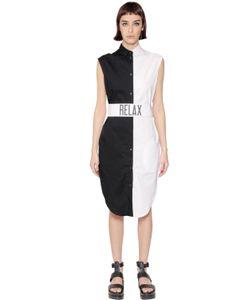 Omelya | Платье Из Хлопка